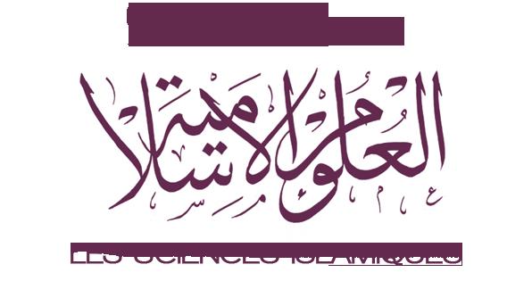 islam 3ilm sounnah salaf