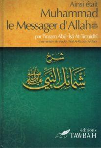 Ainsi-etait-Muhammad-le-Messager